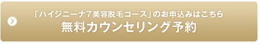 スクリーンショット 2016-02-02 05.26.09